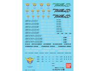 #046 Gundam 00 Decal Set [1] (Gundam Decal)