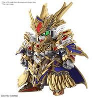 Arthur Gundam MK-III [SD Gundam World Heroes] (SDW)  **PRE-ORDER**
