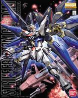 Strike Freedom Gundam (MG)