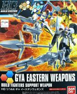 #026 Gya Eastern Weapons (HGBC)