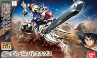 #021 Gundam Barbatos Lupus [Iron Blooded Orphans] (HG)
