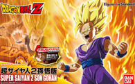 Super Saiyan 2 Gohan [Dragon Ball Z] (Figure-rise Standard)
