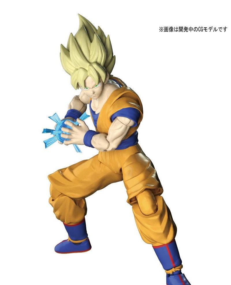 Super Saiyan Goku Dragon Ball Z Figure Rise Standard
