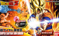 Super Saiyan Goku [Dragon Ball Z] (Figure-rise Standard)