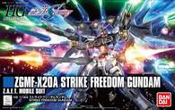 #201 Strike Freedom Gundam (HGCE)