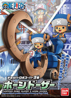 #03 Super 3 Horn Dozer [Chopper Robo]