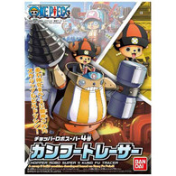 #04 Super 4 Kung Fu Tracer [Chopper Robo]