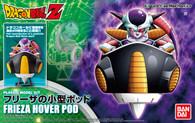 Frieza Hover Pod [Dragon Ball Z] (Figure-rise Mechanics)