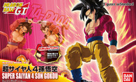 Super Saiyan 4 Goku [Dragon Ball GT] (Figure-rise Standard)