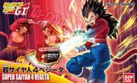 Super Saiyan 4 Vegeta [Dragon Ball GT] (Figure-rise Standard)