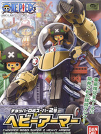 #02 Super 2 Heavy Armor [Chopper Robo]