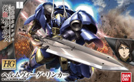 #031 Helmwige Reincar [Iron Blooded Orphans] (HG)