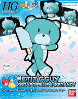 #013 Petit'gguy Sodapopblue & Icecandy (HGPG)
