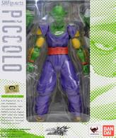 S.H. Figuarts Piccolo (Dragon Ball Z)