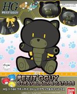 #010 Petit'gguy StrayBlack & CatCosplay (HGPG)