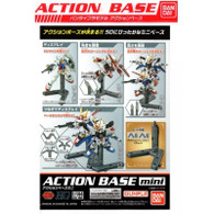 Action Base Mini (Gray)