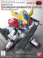 #014 Gundam Barbatos Lupus [EX-Standard] (SD)