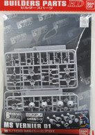 MS Vernier 01 1/100 (Builders Parts)