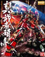 Shin Musha Gundam (MG)