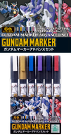 Gundam Marker Advanced Set (GMS124)
