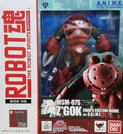 #206 Char's Z'Gok [Ver. A.N.I.M.E.] (Robot Spirits)