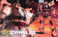 Char's Zaku II [1/48] (Mega Size)