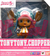 Tony Tony Chopper [5th Anniversary Ed] (One Piece)