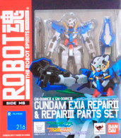 #216 Gundam Exia Repair II & Repair III Parts Set (Robot Spirits)