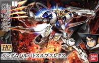 #033 Gundam Barbatos Lupus Rex [Iron Blooded Orphans] (HG)