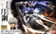 #019 Gundam Astaroth [Iron Blooded Orphans] (HG)