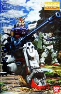 RX-79(G) Gundam Ground Type (MG)