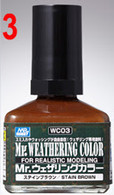 Stain Brown (WC03) [Mr. Weathering Color Paint]