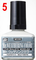 White (WC05) [Mr. Weathering Color Paint]