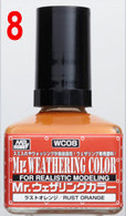 Rust Orange (WC08) [Mr. Weathering Color Paint]