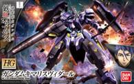 #035 Gundam Kimaris Vidar [Iron Blooded Orphans] (HG)