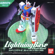 Action Base Lightning Base Plate (Type Green Ver.)