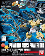 #014 Powered Arms Powereder (HGBC)