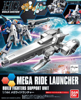 #017 Mega Ride Launcher (HGBC)