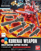 #018 Kurenai Weapon (HGBC)