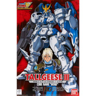 Tallgeese III [1/100] (HG)
