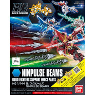#028 Ninpulse Beams (HGBC)