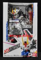 Aile Strike Gundam [Gundam Seed] (NXEDGE STYLE)