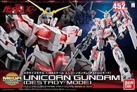 RX-0 Unicorn {DESTROY MODE} [1/48] (Mega Size)