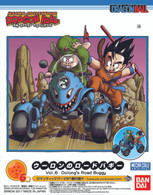 Vol. 6 Oolong's Road Buggy (Dragon Ball)