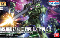 #016 Zaku II Type C/Type C-5 [THE ORIGIN] (HG)