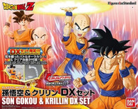 Son Goku & Krillin {DX Set: Best Friends Forever} [Dragon Ball Z] (Figure-rise Standard)