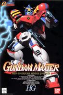 Gundam Maxter (G Gundam) HG 1/100