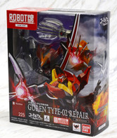 #225 Guren Type-2 Repair (Robot Spirits)