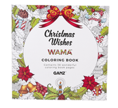 Ganz Wama Christmas Wishes Coloring Book EX25446