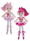 Ganz Giselle Ballerina Doll H14086